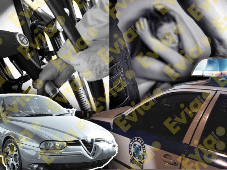 Χαλκίδας ασκώντας βία σε μέλη της οικογένειας του, ΑΠΟΚΛΕΙΣΤΙΚΟ Χαλκίδα Ευβοίας: Ανθρωποκυνηγητό το απόγευμα του Σαββάτου – Πήγαινε σε πρατήρια να βάλει βενζίνη και δεν πλήρωνε, Eviathema.gr   Εύβοια Τοπ Νέα Ειδήσεις