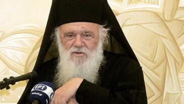 νοσηλεύεται στον Ευαγγελισμό ο Αρχιεπίσκοπος Ιερώνυμος, Ιερώνυμος: Σταθερή η κατάσταση της υγείας του – Το νέο ιατρικό ανακοινωθέν, Eviathema.gr   Εύβοια Τοπ Νέα Ειδήσεις