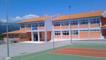 Γυμνάσιο Καθενών