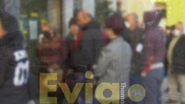 Χαλκίδα Ευβοίας: Συνωστισμός τις πρωινές ώρες έξω από τράπεζες