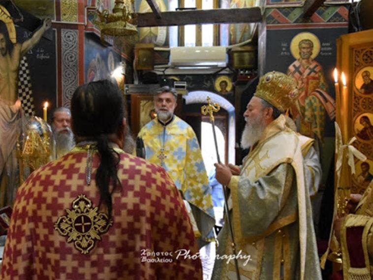 Ιερά Μητρόπολη Χαλκίδος