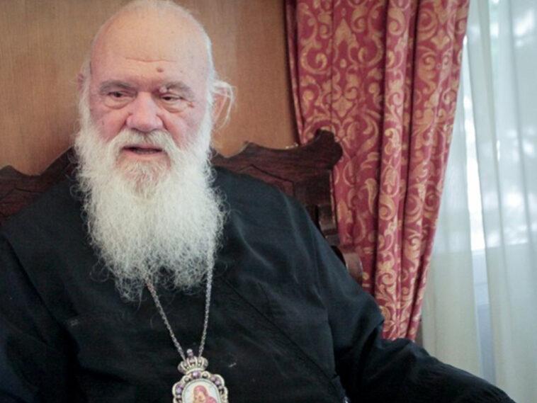 """Ακραία μισαλλόδοξοι και φανατικοί άνθρωποι, Ιερώνυμος για επίθεση στον Ελληνα ιερέα της Λυών: """"Ξεπερνάει την ανθρώπινη λογική αυτή η φρίκη"""", Eviathema.gr   Εύβοια Τοπ Νέα Ειδήσεις"""