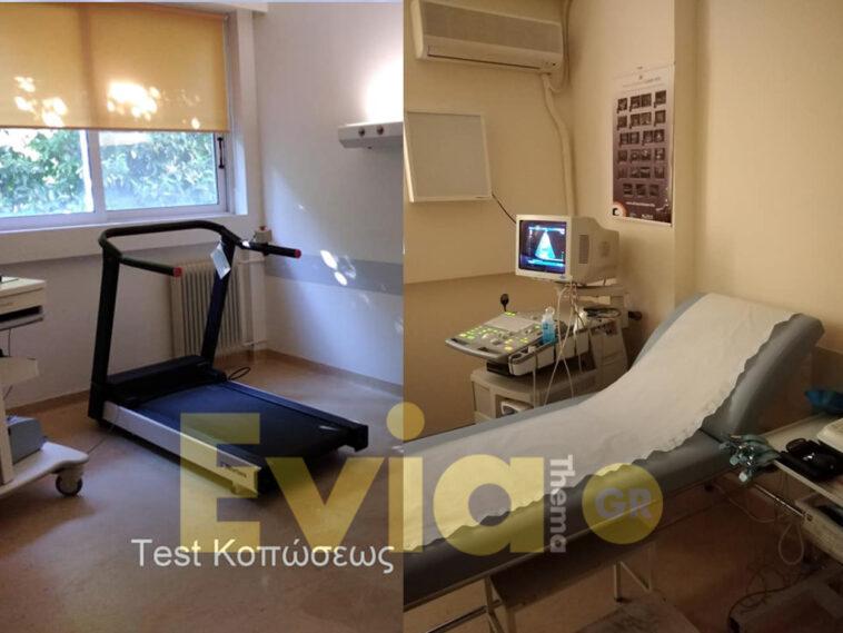 Κέντρο Υγείας Ιστιαίας