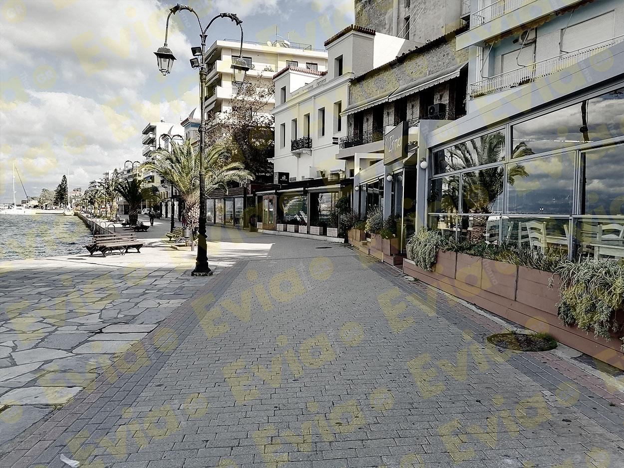 από σήμερα Σάββατο στις 6 το πρωί τέθηκαν σε εφαρμογή νέα μέτρα, Εύβοια: Άδεια η Χαλκίδα την πρώτη μέρα του Lock Down 2 [ΦΩΤΟΓΡΑΦΙΕΣ], Eviathema.gr | Εύβοια Τοπ Νέα Ειδήσεις