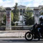 , Όταν οι δικαστές «ανακάλυψαν» … το Πολυτεχνείο, Eviathema.gr   Εύβοια Τοπ Νέα Ειδήσεις