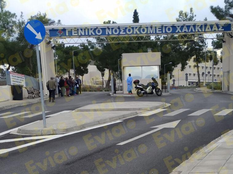 προσωπικό του Γενικού Νοσοκομείου Χαλκίδας, Γενικό Νοσοκομείο Χαλκίδας: Συγκέντρωση διαμαρτυρίας των εργαζομένων το πρωί της Πέμπτης [ΦΩΤΟΓΡΑΦΙΑ], Eviathema.gr   Εύβοια Τοπ Νέα Ειδήσεις