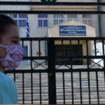 , Σχολεία: Ξεκινούν τα Mask Break στα σχολεία – Πότε θα τις αφαιρούν για λίγο οι μαθητές, Eviathema.gr   Εύβοια Τοπ Νέα Ειδήσεις
