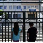 , Σχολεία: Τέλος της εβδομάδας οι αποφάσεις για το πότε θα ανοίξουν, Eviathema.gr | Εύβοια Τοπ Νέα Ειδήσεις