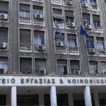 , Πόσο επίδομα θα λάβουν οι εργαζόμενοι σε αναστολή σύμβασης, Eviathema.gr | Εύβοια Τοπ Νέα Ειδήσεις
