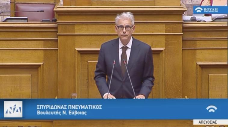 Σπύρος Πνευματικός Βουλευτής Ευβοίας - Εύβοια Νέα Eviathema.gr