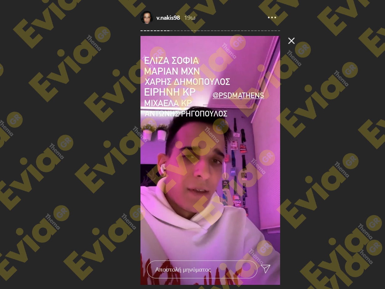 Σάλος στον Κόσμο του Instagram, Σάλος στον Κόσμο του Instagram – Μετά τους νέους όρους η εταιρία προχώρησε σε μαζικές διαγραφές λογαριασμών, Eviathema.gr | Εύβοια Τοπ Νέα Ειδήσεις