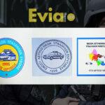 , Ανακοίνωση – Διαμαρτυρία των ενώσεων αστυνομικών υπαλλήλων Ευβοίας – Ευρυτανίας – Φθιώτιδας  για την μετακίνηση των διμοιριών υποστήριξης, Eviathema.gr   Εύβοια Τοπ Νέα Ειδήσεις
