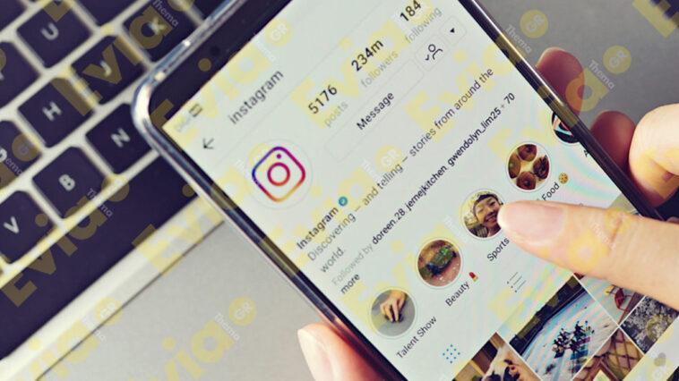 Σάλος στον Κόσμο του Instagram