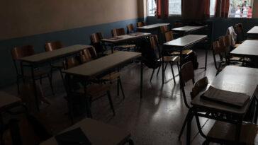 Σχολεία lockdown