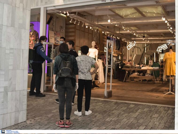 Ο κορονοϊός δεν θα αφήσει κανένα ανεπηρέαστο δεν κάνει διακρίσεις, Γεωργιάδης: Ποια μαγαζιά θα ανοίξουν πρώτα – Ψώνια με click away, Eviathema.gr | Εύβοια Τοπ Νέα Ειδήσεις