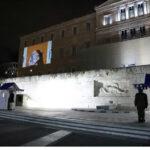 Βουλή για την Παγκόσμια Ημέρα για την Εξάλειψη της Βίας