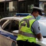 , Σκληρό lockdown στο Μετόχι του Δήμου Κύμης – Αλιβερίου – Όλα τα μέτρα, Eviathema.gr | Εύβοια Τοπ Νέα Ειδήσεις
