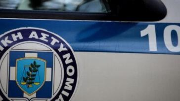 """""""Χριστουγεννιάτικη βόμβα"""" από την Ασφάλεια Χαλκίδος - eviathema.gr"""