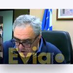 , Δήμος Διρφύων Μεσσαπίων: Ξεκίνησε η τηλεδιάσκεψη της συνεδρίασης του Δημοτικού Συμβουλίου, Eviathema.gr | Εύβοια Τοπ Νέα Ειδήσεις