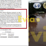 , Εύβοια: Παραμονή Χριστουγέννων διόρθωσαν το λάθους τους για τους πλημμυροπαθείς, Eviathema.gr | Εύβοια Τοπ Νέα Ειδήσεις