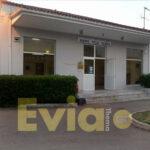 , Κέντρο Υγείας Ψαχνών: Εφημερεύον γιατρός διαγνώσθηκε θετικός στον Κορονοϊό, Eviathema.gr | Εύβοια Τοπ Νέα Ειδήσεις