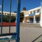 , Γυμνάσιο Κανήθου Χαλκίδας: Tηλεδιάσκεψη με σχολεία-εταίρους από τις χώρες Βουλγαρία, Ισπανία, Ρουμανία, Τουρκία, Eviathema.gr | Εύβοια Τοπ Νέα Ειδήσεις