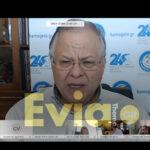 , Συνέντευξη τύπου για την πρωτοβουλία ΕΛΛΑ-ΔΙΚΑ ΜΑΣ και «Το Χαμόγελο του Παιδιού» – Τι απάντησαν στην Ερώτηση του Δημοσιογράφου Σωτήρη Μπαρσάκη, Eviathema.gr   Εύβοια Τοπ Νέα Ειδήσεις