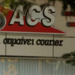 , Μετά την Γενική Ταχυδρομική ανακοίνωση και η ACS: «Λυπούμαστε για την αναστάτωση», Eviathema.gr   Εύβοια Τοπ Νέα Ειδήσεις