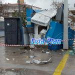, Εύβοια: Άγνωστοι ανατίναξαν ΑΤΜ στα Νέα Στύρα τα ξημερώματα της Δευτέρας [ΦΩΤΟΓΡΑΦΙΕΣ], Eviathema.gr | Εύβοια Τοπ Νέα Ειδήσεις