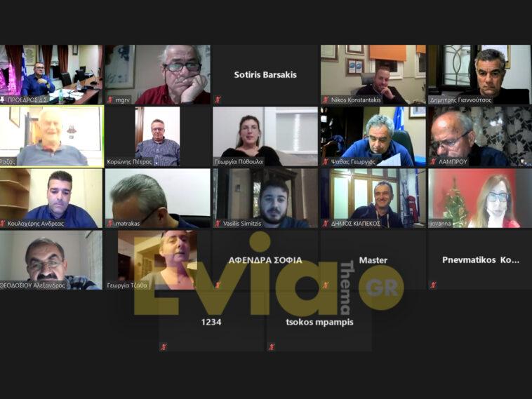 Live η συνεδρίαση του Δημοτικού Συμβουλίου του Δήμου Διρφύων Μεσσαπίων, Live η συνεδρίαση του Δημοτικού Συμβουλίου του Δήμου Διρφύων Μεσσαπίων – Ποια θέματα θα συζητηθούν, Eviathema.gr | Εύβοια Τοπ Νέα Ειδήσεις
