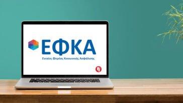 Πληρωμές από e-ΕΦΚΑ και ΟΑΕΔ την ερχόμενη εβδομάδα, Πληρωμές από e-ΕΦΚΑ και ΟΑΕΔ την ερχόμενη εβδομάδα – Ποιοι θα δουν χρήματα στους λογαριασμούς τους, Eviathema.gr | Εύβοια Τοπ Νέα Ειδήσεις