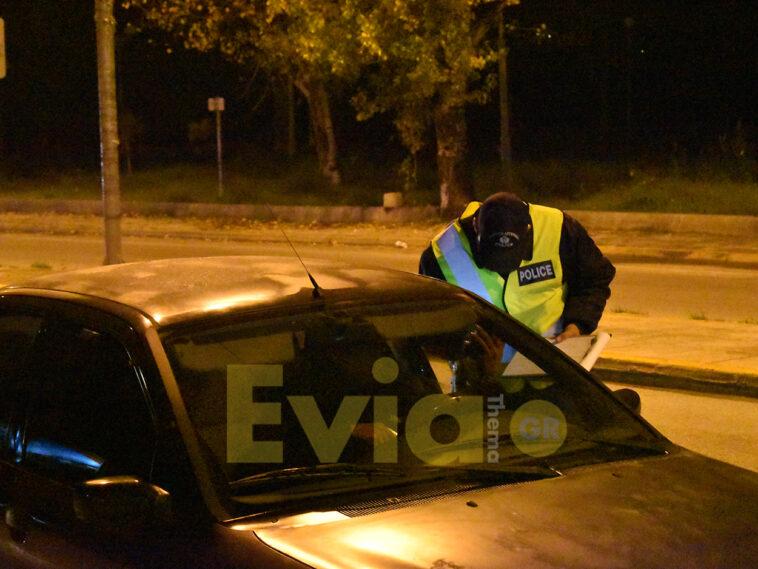 Έλεγχοι της Αστυνομίας στην Χαλκίδα