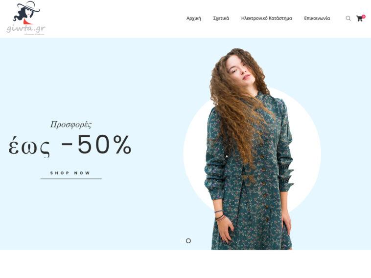 Ενα νέο πρόγραμμα ΕΣΠΑ που θα προσφέρει μια γενναία επιδότηση για τη δημιουργία e-shop, Νέο πρόγραμμα ΕΣΠΑ με επιδότηση 5.000 ευρώ για δημιουργία e-shop – Ποιες επιχειρήσεις δικαιούνται την επιδότηση, Eviathema.gr   ΕΥΒΟΙΑ ΝΕΑ - Νέα και ειδήσεις από όλη την Εύβοια