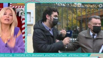 Σε απόγνωση η Φαίη Σκορδά, Έφυγε ο Κούγιας μετά από χαμό με Φαίη Σκορδά στον αέρα: «Θέλει να κάνει επίδειξη εξυπνάδας»!, Eviathema.gr   Εύβοια Τοπ Νέα Ειδήσεις