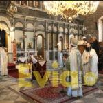 , Live Μετάδοση της Θείας Λειτουργίας – Ιερός Ναός Αγίας Παρασκευής Χαλκίδος, Eviathema.gr   Εύβοια Τοπ Νέα Ειδήσεις