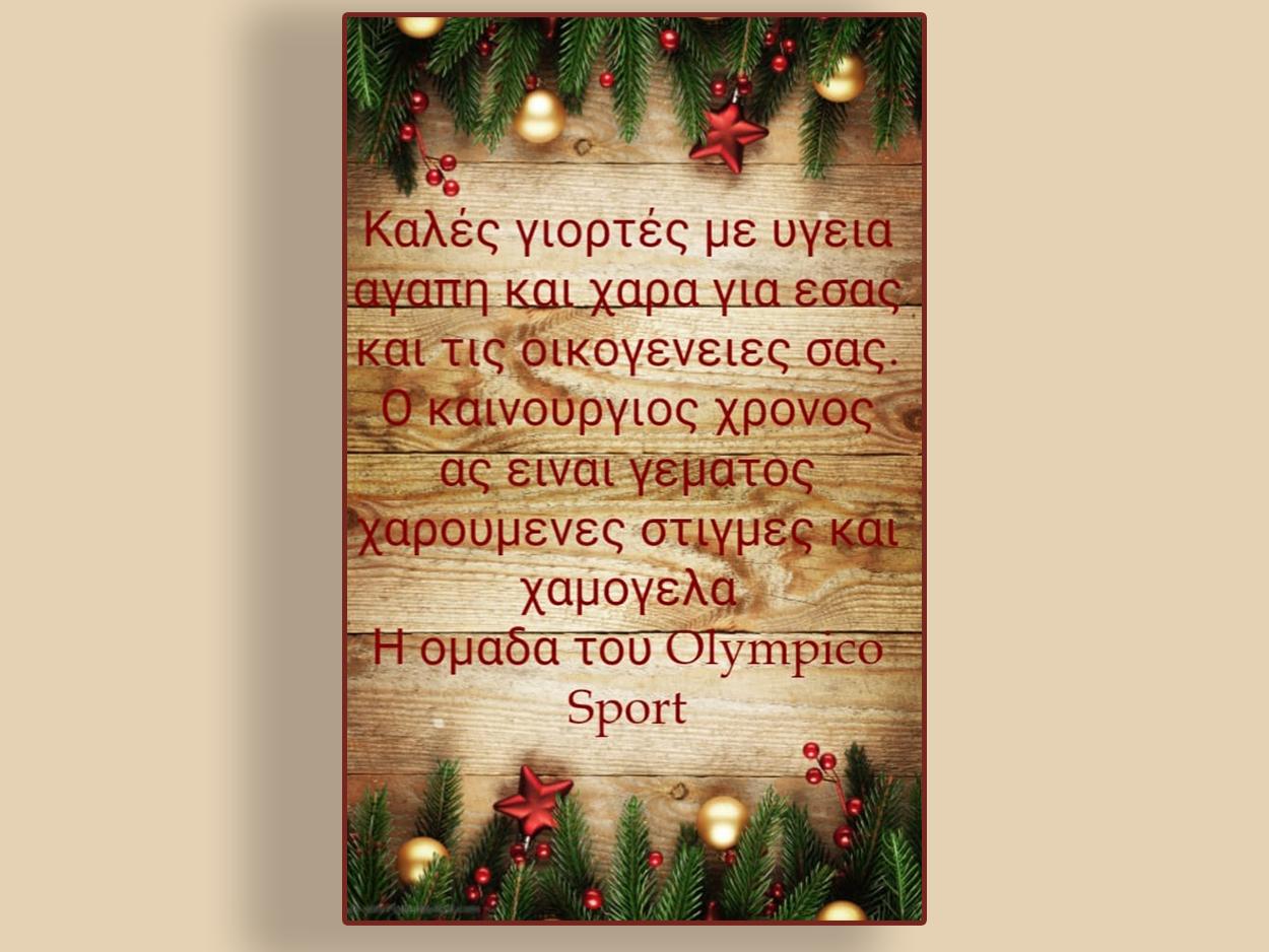 Olympico Sport Ευχές