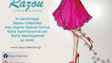 Ευχές από το κατάστημα Razou Collection, Ευχές από το κατάστημα Razou Collection, Eviathema.gr | Εύβοια Τοπ Νέα Ειδήσεις
