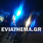 , Ψαχνά Ευβοίας: Εντοπίστηκε 67χρονος νεκρός άνδρας Πακιστανικής καταγωγής στο σπίτι του – Μαρτυρίες για πυροβολισμούς, Eviathema.gr | Εύβοια Τοπ Νέα Ειδήσεις