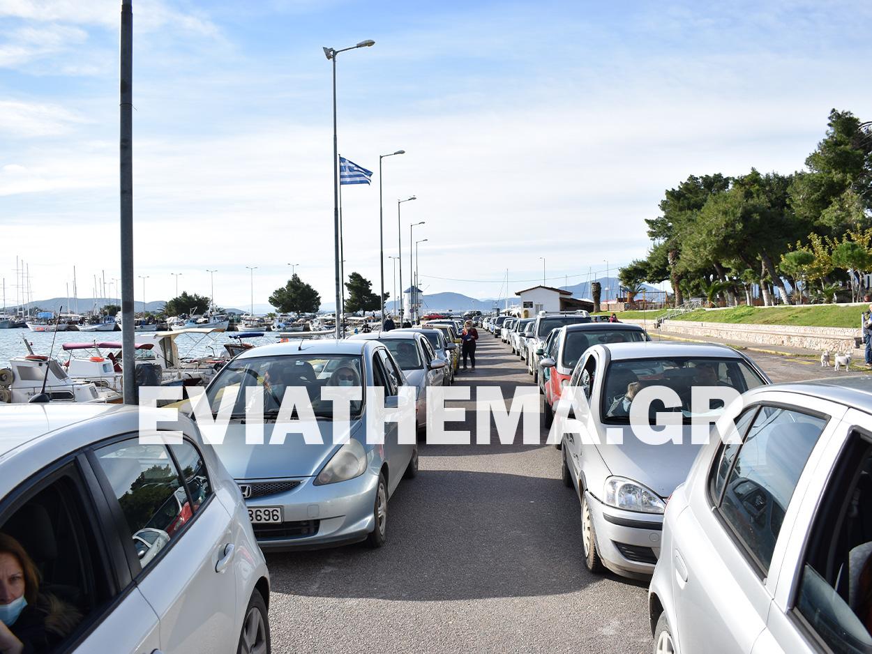 Από τις 9 η ώρα το πρωί το κλιμάκιο του ΕΟΔΥ βρίσκεται στην Παραλία της Νέας Αρτάκης, Νέα Αρτάκη – Drive Through Testing – Ουρά τα αυτοκίνητα για την δειγματοληψία – Συνολικά 8 θετικά από τα 363 Rapid Test Τι δήλωσε ο Αντιδήμαρχος Χαράλαμπος Κώσταρος [ΦΩΤΟΓΡΑΦΙΕΣ – ΒΙΝΤΕΟ], Eviathema.gr | ΕΥΒΟΙΑ ΝΕΑ - Νέα και ειδήσεις από όλη την Εύβοια