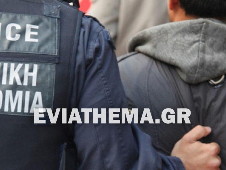 Χαλκίδα Ευβοίας Σύλληψη Ανήλικου Ναρκωτικά