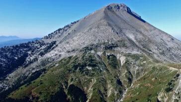 Όρος Δίρφυς