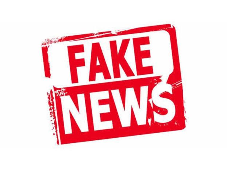 Fake News...και στα μούτρα σας....