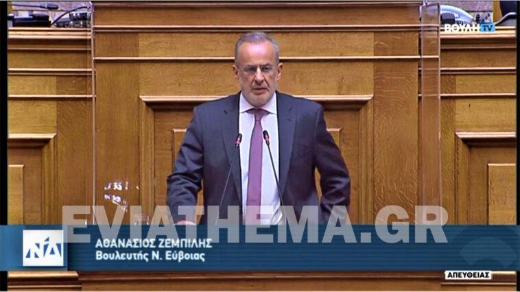 Βουλευτής Θανάσης Ζεμπίλης