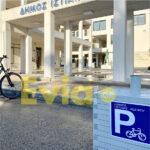 , Δήμος Ιστιαίας – Αιδηψού: Φτιάχνει θέσεις Parking για ποδήλατα ο Γιάννης Κοντζιάς, Eviathema.gr | Εύβοια Τοπ Νέα Ειδήσεις