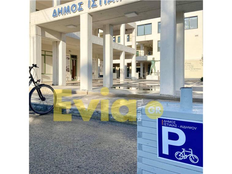 Όταν σε Δήμο της Κεντρικής Εύβοιας κάποιοι καυχιόνται για τις ταμπέλες, Δήμος Ιστιαίας – Αιδηψού: Φτιάχνει θέσεις Parking για ποδήλατα ο Γιάννης Κοντζιάς, Eviathema.gr | Εύβοια Τοπ Νέα Ειδήσεις
