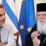Κόντρα Κυβέρνησης Ιεράς Συνόδου