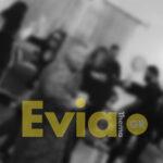 , Γιάννενα: Διοργάνωσαν κορονοπάρτι σε διαμέρισμα – Στο αυτόφωρο η 27χρονη διοργανώτρια  και πρόστιμα καμπάνες, Eviathema.gr | Εύβοια Τοπ Νέα Ειδήσεις