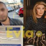 Μαριάννα Βαρδινογιάννη για 24χρονο στην Αμαρυνθο