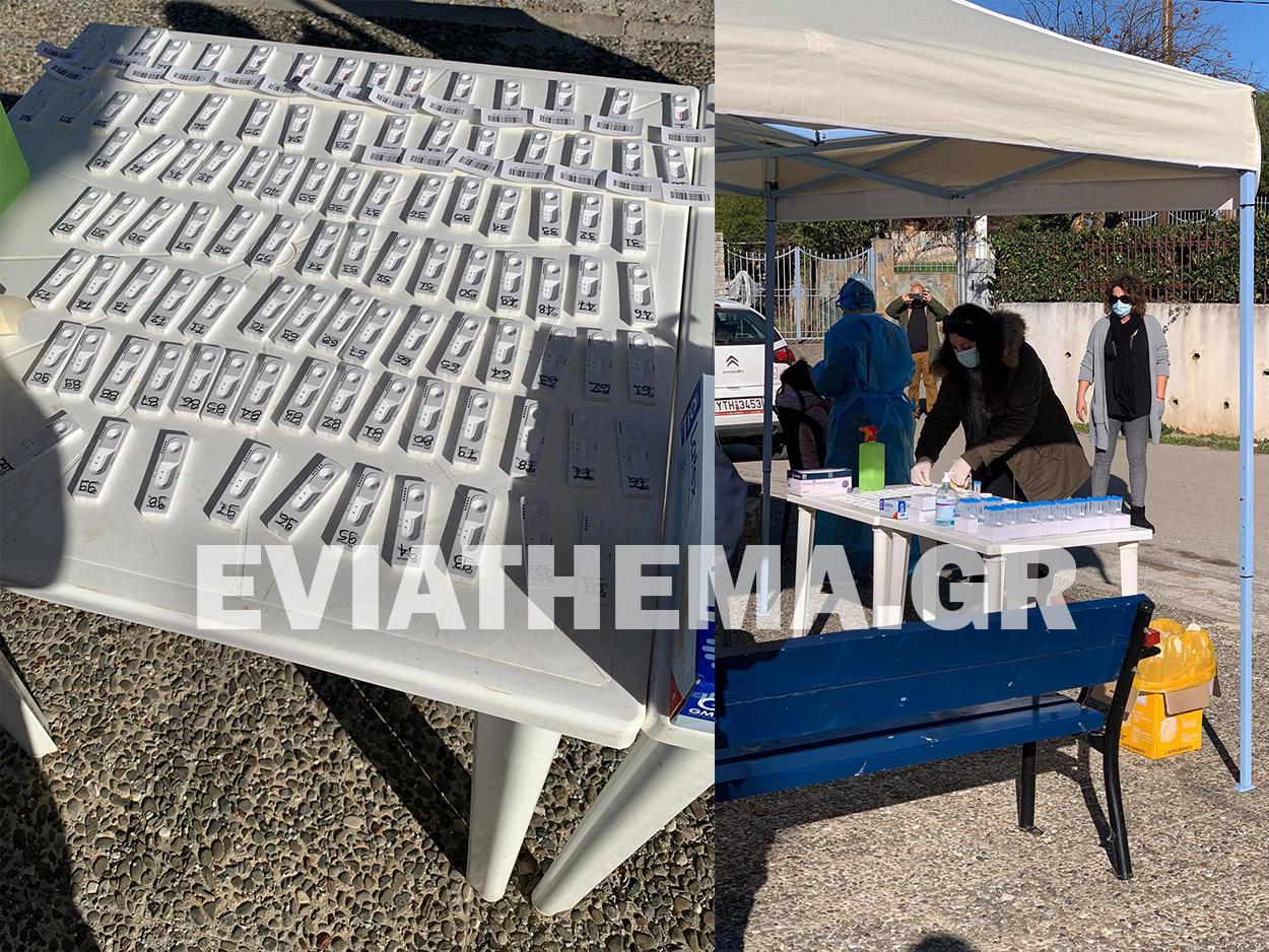 Τουλάχιστον 100 Rapid Test έχουν παρθεί μέχρι αυτήν την ώρα στο Δύστο Δήμου Κύμης Αλιβερίου, Ουρά τα αυτοκίνητα στο Δύστο για το Drive Through Testing [ΦΩΤΟΓΡΑΦΙΕΣ], Eviathema.gr | ΕΥΒΟΙΑ ΝΕΑ - Νέα και ειδήσεις από όλη την Εύβοια