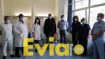 διοικητή της 5ης Υγειονομικής Περιφέρειας κύριο Φώτη Σερέτη στο Νοσοκομείο, Επίσκεψη Διοικητή 5ης ΥΠΕ για την λειτουργία των εμβολιαστικών κέντρων του ΓΝ Χαλκίδας, Eviathema.gr | Εύβοια Τοπ Νέα Ειδήσεις